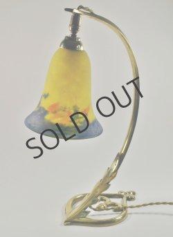 画像2: 【MULLER】 黄色とブルーのスワン型ランプ