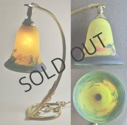 画像4: 【MULLER】 黄色とブルーのスワン型ランプ