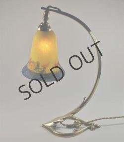 画像1: 【MULLER】 黄色とブルーのスワン型ランプ