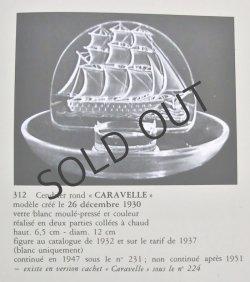 画像4: 【LALIQUE】ルネ・ラリック CARAVELLE 灰皿