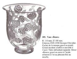 画像3: 【BACCARAT】バカラ Roses 花瓶 (小)