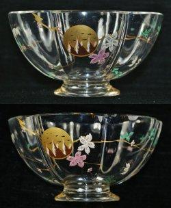 画像2: 【BACCARAT】バカラ ジャポニズム 花月文鉢