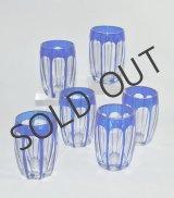 【ST-LOUIS】サン・ルイ 被せクリスタルのグラス(青) 6客
