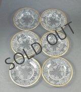 グラヴュールが美しいガラスの小皿6客