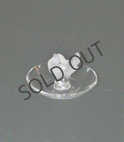 画像1: 【LALIQUE】ラリック PINSON 灰皿またはリングトレー
