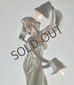 画像1: アールヌーヴォー 女性像のランプ