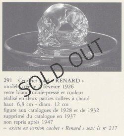 画像4: 【LALIQUE】ルネ・ラリック RENARD 灰皿またはリングトレー