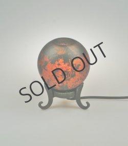 画像1: 【ROBJ】ロブジュ 球形のパフュームランプ