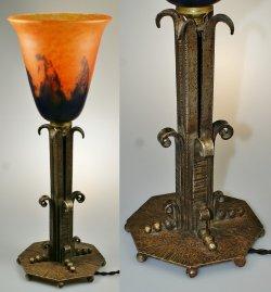 画像2: 【DAUM】ドーム 鍛鉄台のテーブルランプ