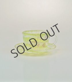 画像1: クリスタルの小さなカップ&ソーサー 若草色