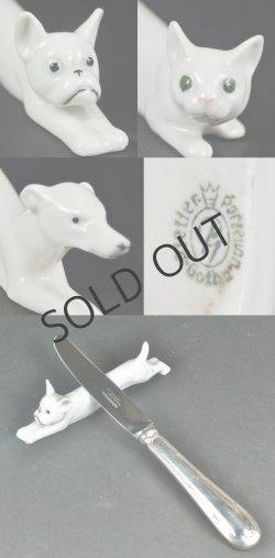 画像3: 【PFEFFER】フェファー 犬と猫の陶製ナイフレスト6客