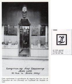 画像4: 【Jean LUCE】ジャン・リュース エナメル彩酒器セットB