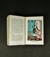 【BARBIER】バルビエ オリジナル挿絵豆本『ギルランド・デ・モワ』1921年