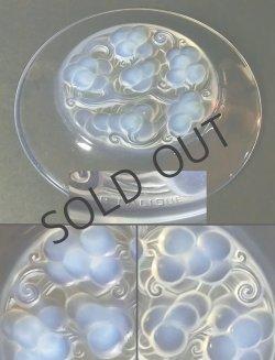 画像3: 【LALIQUE】ルネ・ラリック MARIENTHAL デザート皿