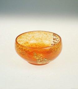 画像1: 【DAUM】ドーム 金箔入りオレンジ色の鉢