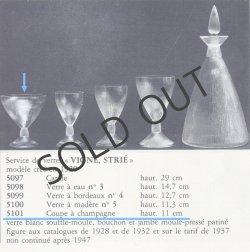 画像5: 【LALIQUE】ルネ・ラリック Vigne Strié シャンパンクップ2客