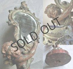 画像4: 【Aug.Moreau】オギュスト・モロー 鏡を掲げるエンゼル