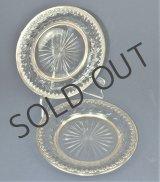 銀縁カットクリスタル皿2枚
