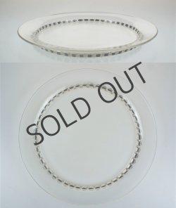 画像2: 【LALIQUE】ルネ・ラリック UNAWIHR デザート皿
