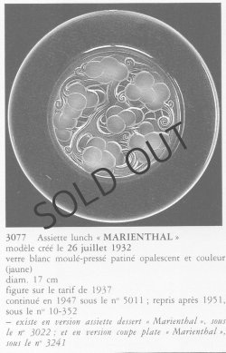 画像4: 【LALIQUE】ラリック MARIENTHAL ランチ皿 6客