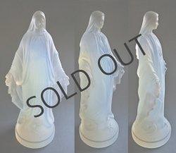 画像2: 【ETLING】エトリング オパルセントの聖母像