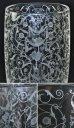 画像3: 【BACCARAT】バカラ Michelangelo 偏壺型花瓶 (3)