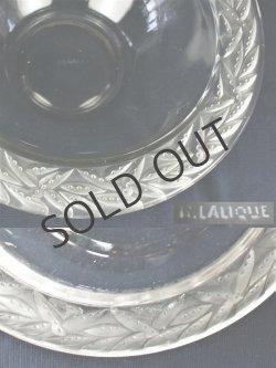 画像3: 【LALIQUE】ルネ・ラリック 鍔付き大鉢