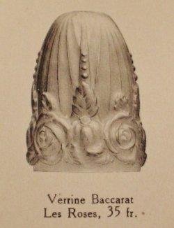 画像4: 【BACCARAT】バカラ 薔薇文シェードのビューローランプ