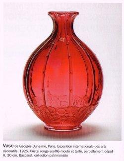 画像5: 【BACCARAT】バカラ アールデコの大きな花瓶